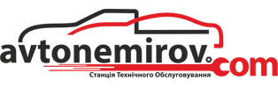 logo-avtonemirov